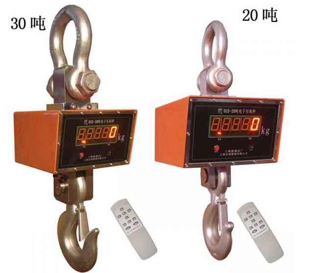 20吨电子吊秤,20T勾头秤_20吨吊称型号价格