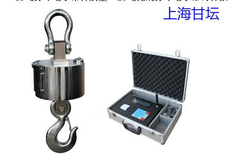 无线防水电子吊秤