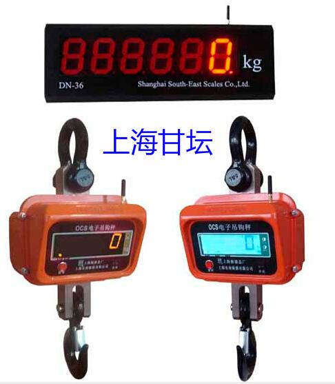 OCS-5T电子吊钩称  精度2kg防锈防碰