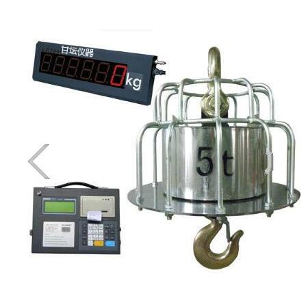 无线防撞式电子吊秤OCS-SWC-15吨.实图展现