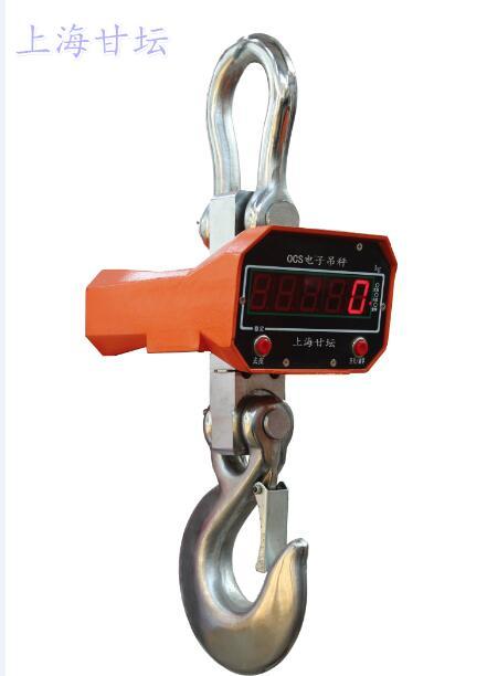 直视电子吊秤ocs-5t 码头吊装用(防锈、抗静电)