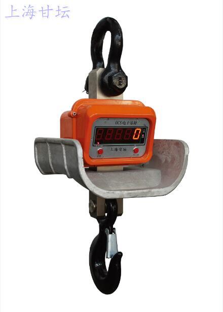 新式10t.15t.20t高温电子吊钩秤.全钢防撞设计、抗干扰